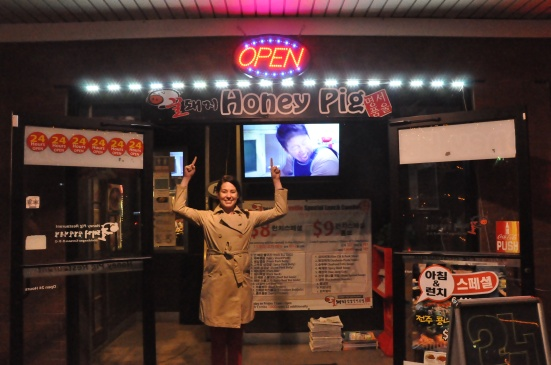 Welcome to Honey Pig, bringing you Korean BBQ 24 hours a day